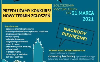"""Konkurs na """"PAMIĄTKĘ PROMUJĄCĄ GMINĘ JEZIORANY"""" – przedłużony termin nadsyłania prac do 31 marca 2021 r."""